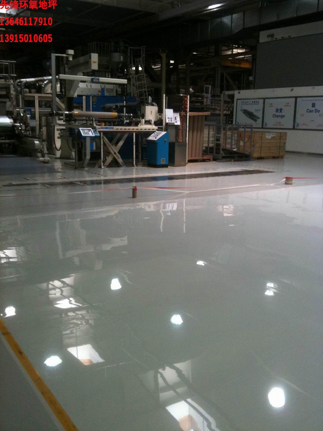 供应奉化环氧树脂水性地坪 水性环氧地坪