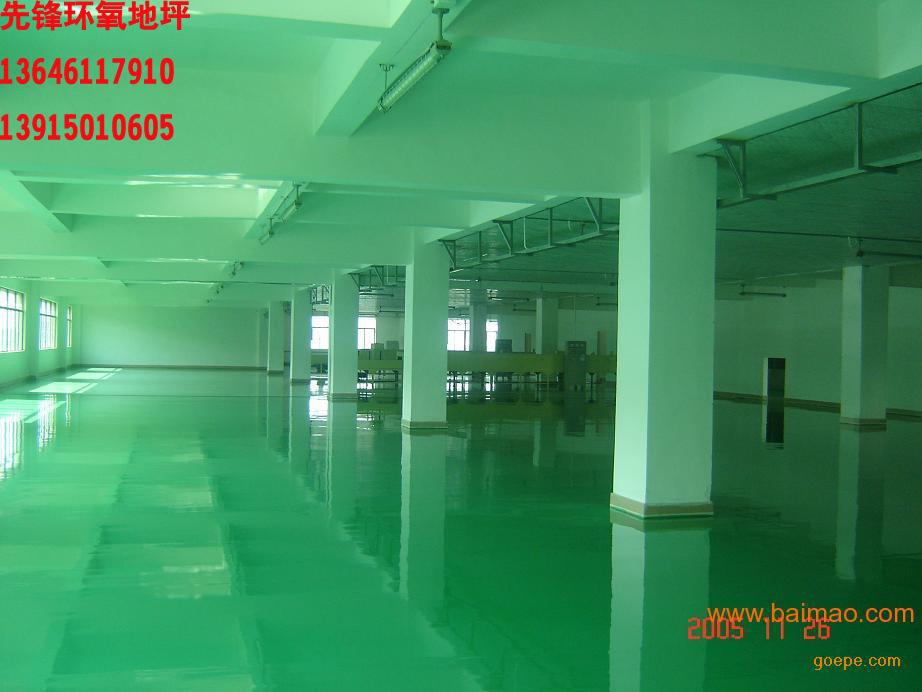承接浙江装饰工程环氧地坪施工