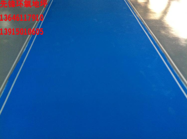 供应温州车间环氧树脂防尘地平 地坪施工