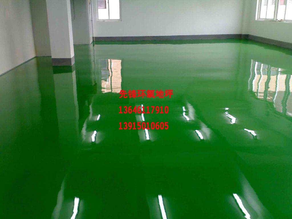 供应台州环氧防静电自流平地坪 地坪翻新