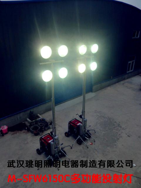 移动照明车 电议武汉珧明照明电器公司