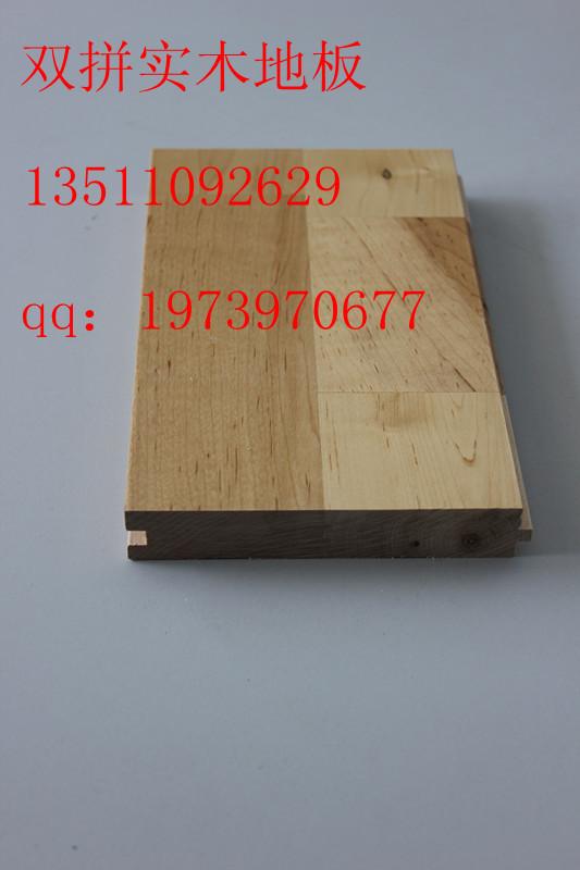 供应体育用品柞木实木地板