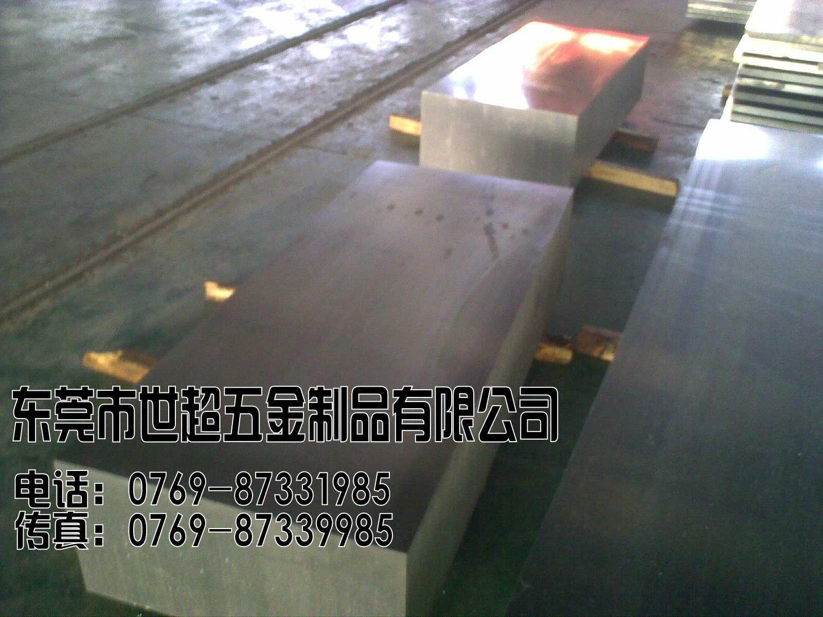 供应超厚7075铝板 7075厚板 万吨现货批发