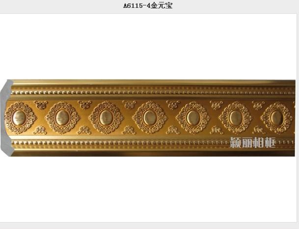 阴角线批发A6115金色顶角线批发 效果图,产高清图片