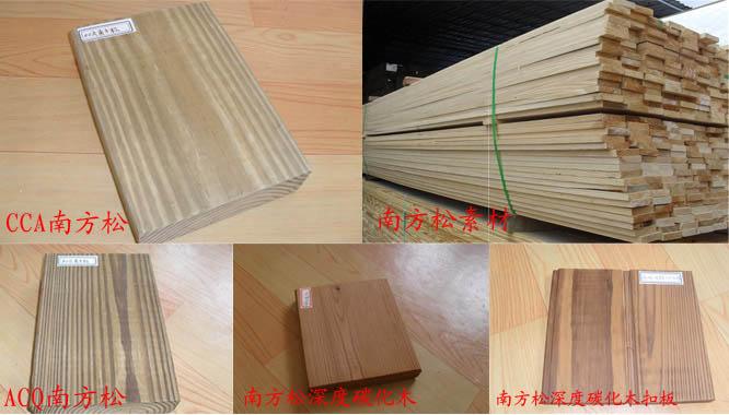 供应南方松素材,防腐木,深度碳化木,扣板