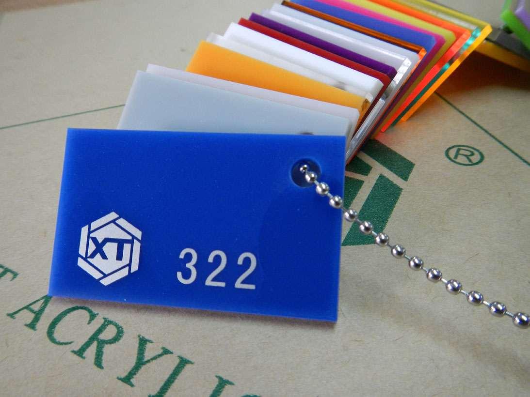 亚克力_亚克力 中蓝色 全新料浇铸板 322