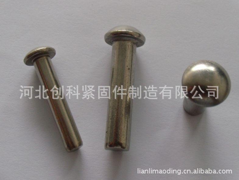 5mm厚度内的钢板,铆钉不能弯曲变形,广泛应用在密箱,旅行箱和军 用
