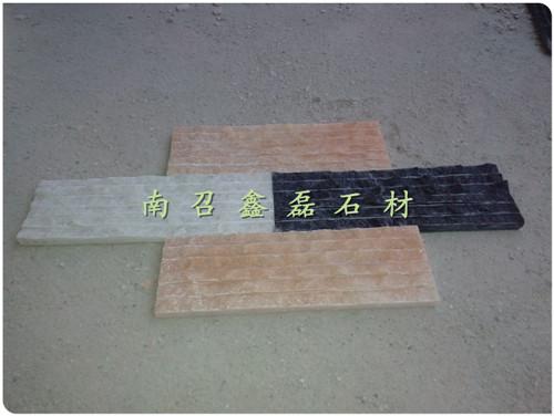河南天然文化石条纹砖蘑菇石贴图