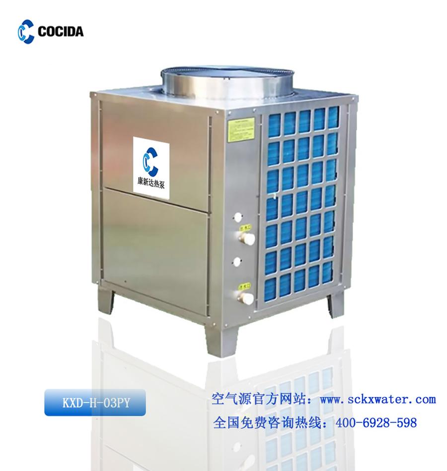 供应免费安装工厂工地空气能热泵热水系统