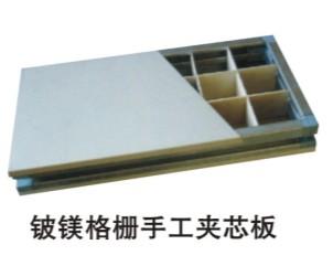 供应江苏手工铝蜂窝、纸蜂窝净化板