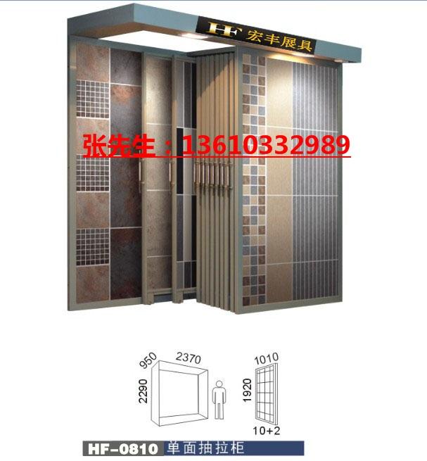供应单面抽拉式瓷砖展柜 HF-0810
