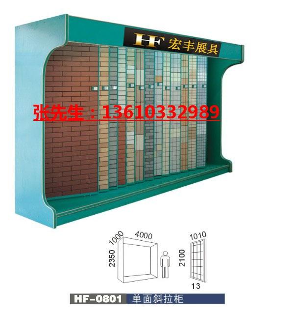 供应瓷砖展示架,地砖展示柜