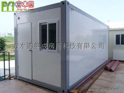 供应集装箱式活动房 配电活动板房 活动板房