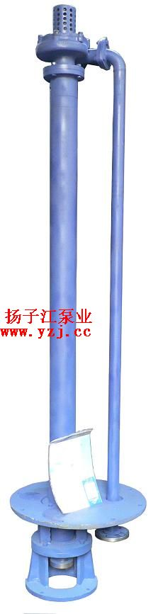 供应液下泵:FYB型不锈钢液下泵