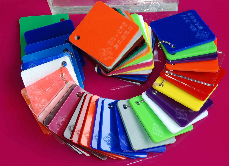 亚克力_供应有机玻璃板材生产厂家亚克力板材亚加力