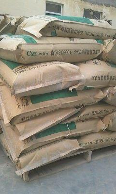 天津供应混凝土抗硫酸盐类侵蚀防腐剂