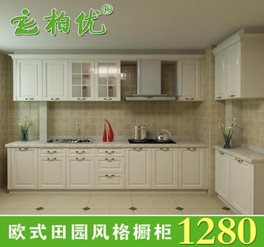 柏优定制橱柜 北京定做整体厨柜 田园风格-【效果图