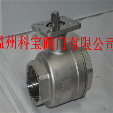 供应DN50 2寸 ISO5211高平台三片式球阀