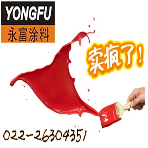 供应北京氯化橡胶漆