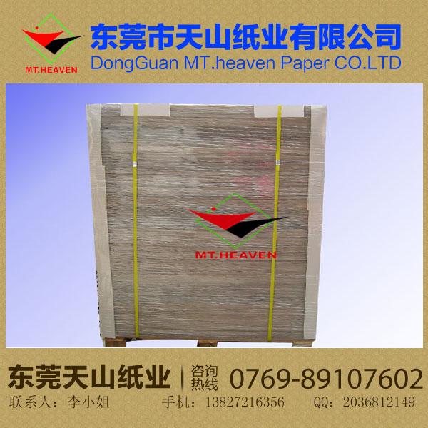 重庆/供应灰板纸纸箱包装首选灰板纸