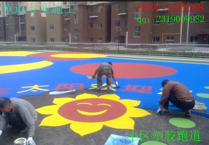 幼儿园专用塑胶跑道