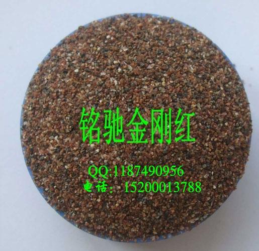 彩砂涂料 彩砂厂家 彩砂价格 彩砂供应
