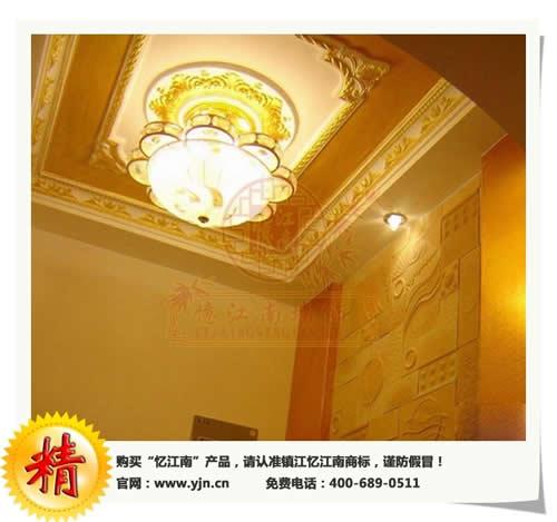 供应忆江南金箔漆内墙仿金装饰效果艺术涂料