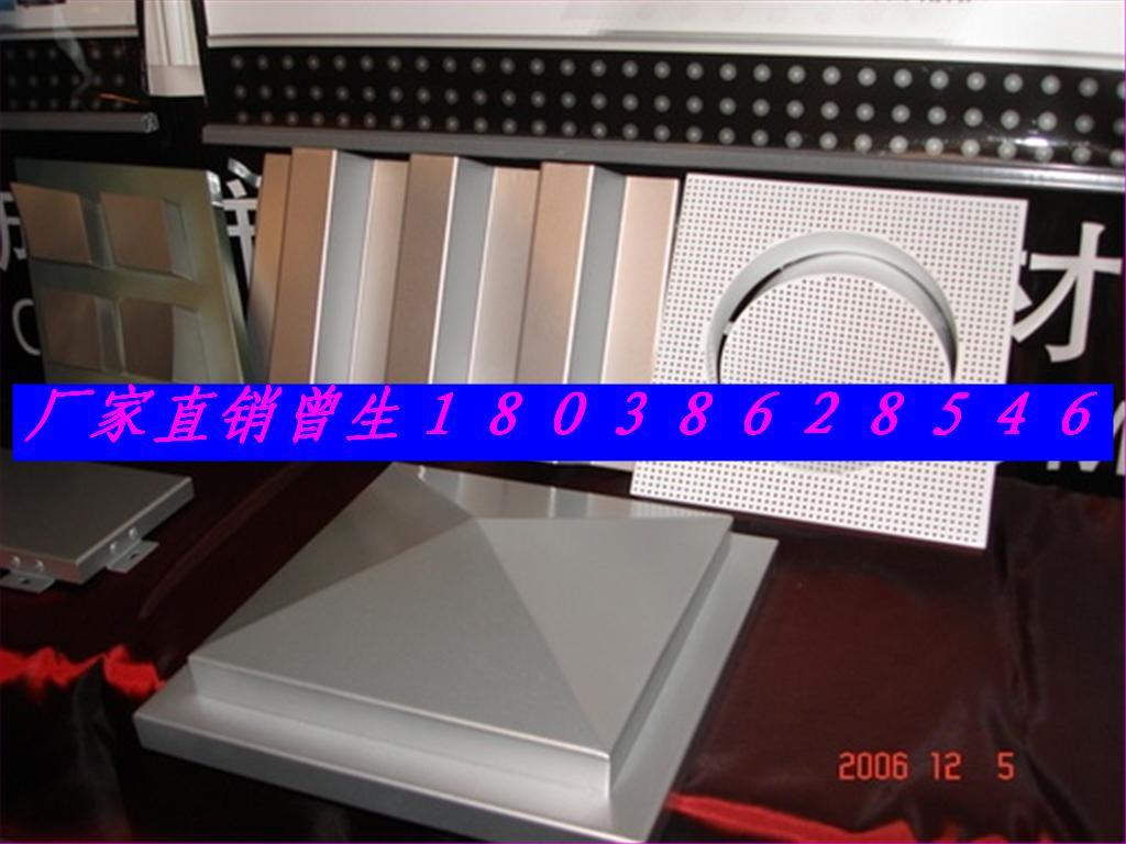 广东造型氟碳铝单板厂家-最专业的造型铝板技术