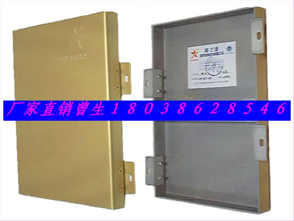 广东外墙氟碳铝单板制造厂家十年技术好品质