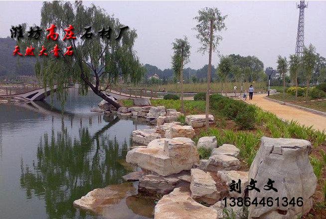 东 园林 石,驳岸石, 园林风景石 效果图,产品
