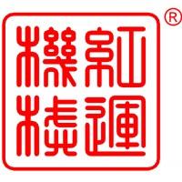广州红运混合设备有限公司