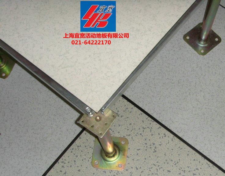 上海厂家批发供应优质全钢静电架空地板