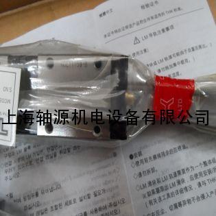 供应SSR15XW1UU滑块