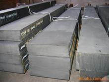 15CrMnBH价格,H10模具钢=广东价格