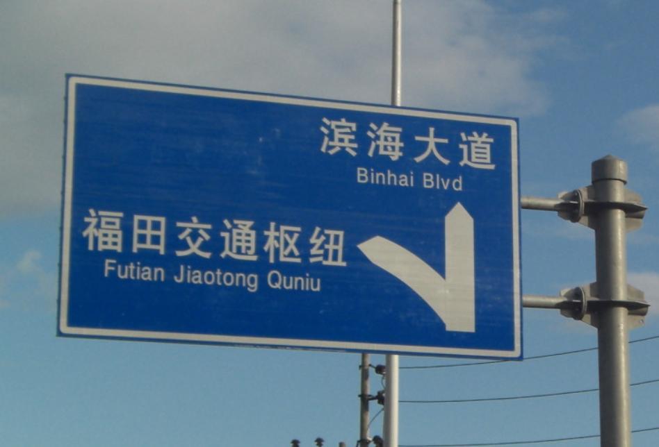 襄阳至深圳飞机时刻表