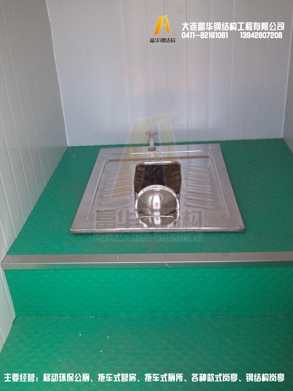 供应铁岭环保厕所\开原移动卫生间厂家