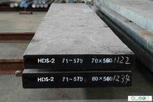 合金钢=15CrMnBAH价格,D2、D3模具钢-广东
