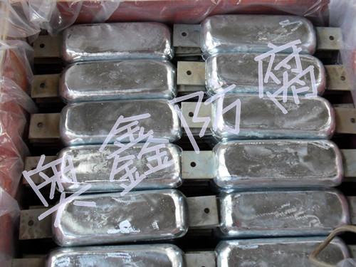 供应块状锌合金牺牲阳极 锌合金阳极块