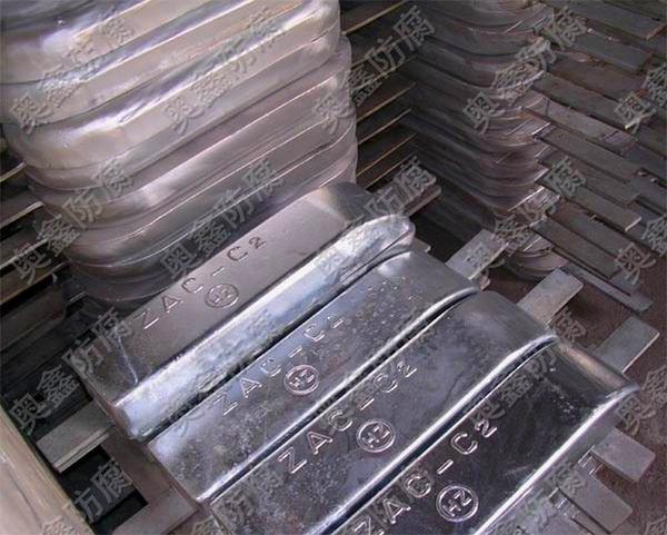 供应锌铝镉合金牺牲阳极 锌合金牺牲阳极