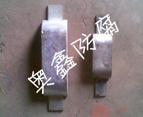 供应平�式锌合金牺牲阳极 防腐锌阳极