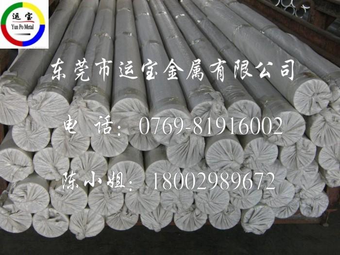 供应7020铝板耐氧化 7020铝板规格