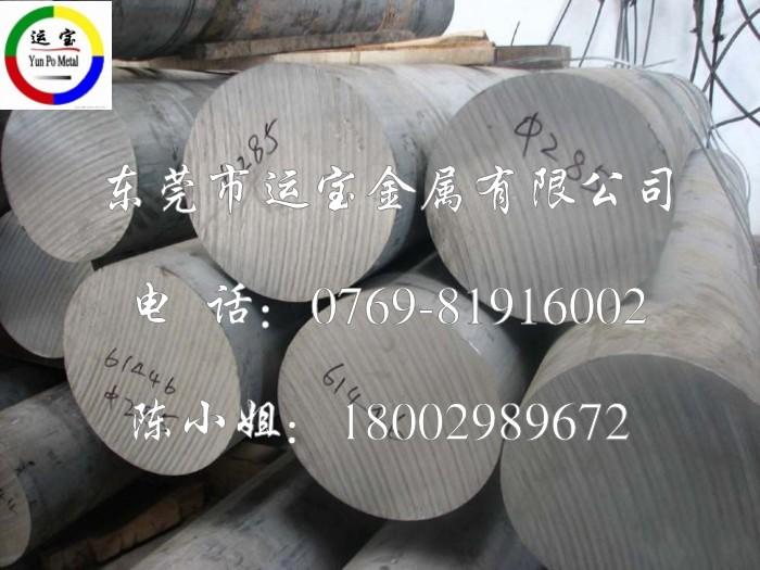 供应7020铝板加工 7020铝板厚度