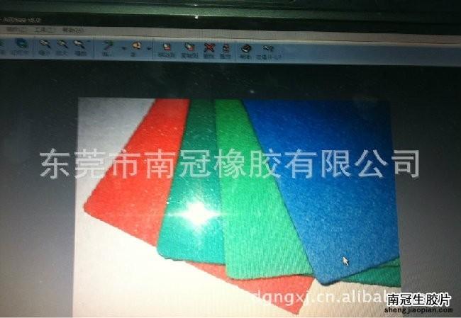 供应广州生胶大底,首选南冠生胶大底生产厂