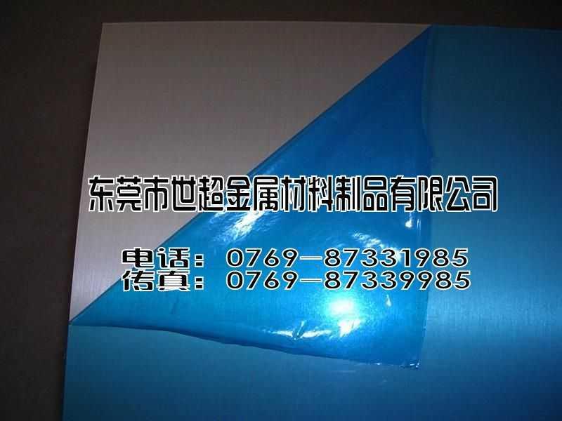 供应大批量7050铝板 7050铝板价格指导详情