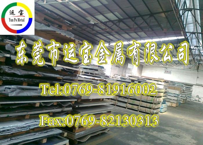 供应1060纯铝薄板,1060铝合金薄板
