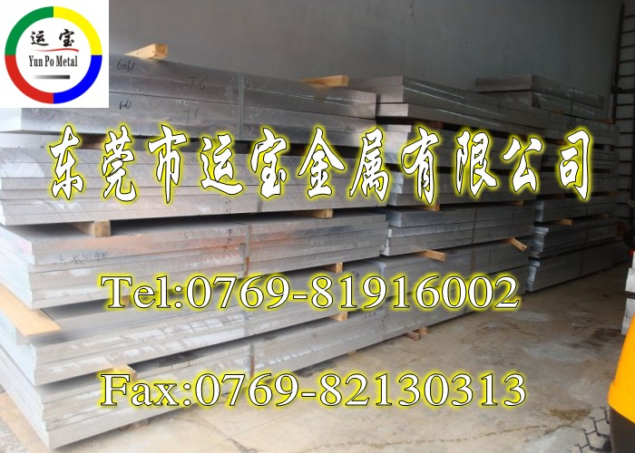 供应1060国标铝板,国产1060铝板材质