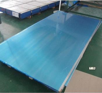 超宽超长(2.0*1000*3000铝板)现货低价