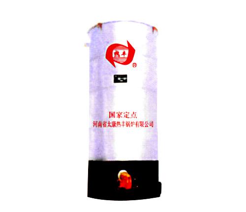 燃煤型/立式热风炉