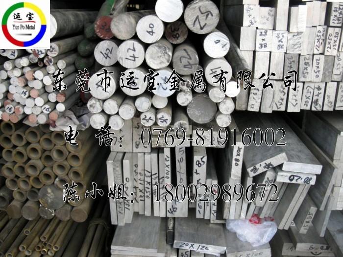 供应7020铝棒挤压 7020铝板报价