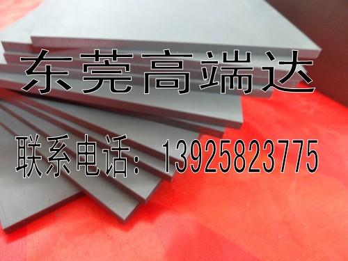 供应D40富士钨钢 钨钢长条D40耐磨钨钢